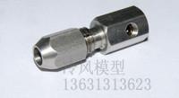 Motor 5mm 4mm ruanzhou lock coupling connector