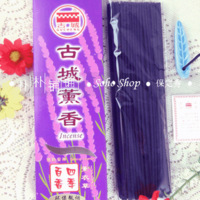 Air incense lavender