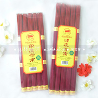 Air incense 39.5cm long