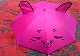 2013 novelty child cartoon cap umbrella adult sun-shading stoopable umbrella hat fishing umbrella