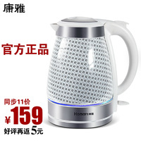 Jk-100 electric heating kettle ceramic electric kettle large capacity hot water pot kettle