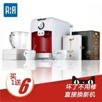 Fully-automatic espresso capsules coffee machine aaa 3a-c2255