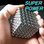 wholesale neodymium ball magnet