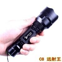 Shenhuo c8 q5 t6 glare led flashlight charge outdoor 18650 household
