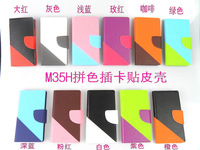 Wholesale New for sony ericsson Xperia SP M35H contrast color colorful wallet purse pockt cell mobile phone case cover