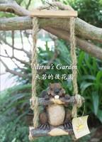 Hangings charm little mole swing - -
