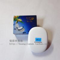 Smarten l whitening powder 8016 skin color dry powder