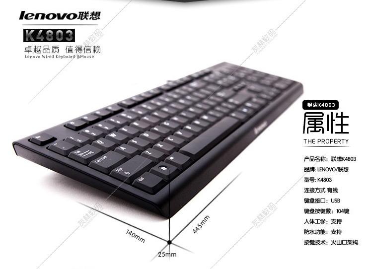 2014 limited new stock standard original lenovo k4803 usb slim wired desktop laptop external game keyboard free shipping(China (Mainland))