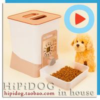 FREE SHIPPING! Dog feeder automatic pet automatic feeding dogs big cat dog bowl combination