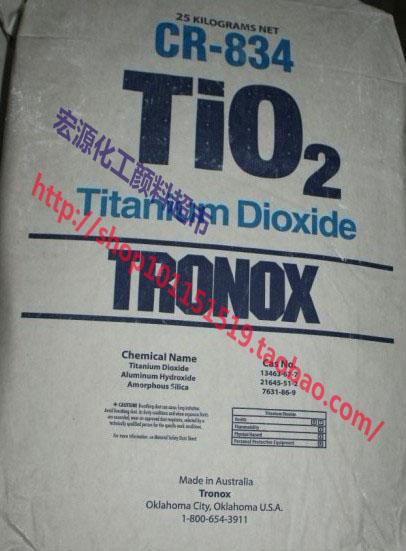 Titanium dioxide tronoxcr834 coating plastic , 25kg(China (Mainland))