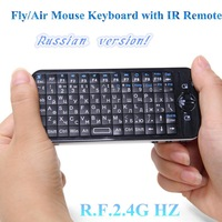 Russian Version New Arrival 2.4G HZ Fly/Air Mouse Keyboard with IR Remote Mini Air Mouse and Wireless Keyboard Handheld