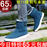 2013 Snow boots male cotton-padded shoes winter fur one piece lovers keep warm flats trend thick couple shoes