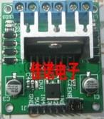L298n motor driver board stepper motor dc motor driver l298 chip