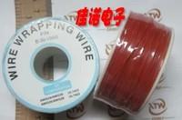 Ok line circuit board line pcb jumper conductor enameled wire 30 pure copper single core wire red