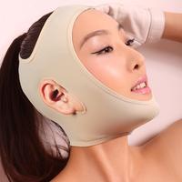 1pcs Hot new Slim Face lift Belt Shaping Cheek Scalp 3D Double Chin Uplift Sharp Anti Wrinkle Sagging Mask free shipping