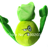 "Plants vs Zombies 2 Series Plush Toy Bonk Choy 18*12CM/7*5"" Small Size"