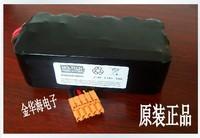 Find home Abb battery 3hac5105-1 41a030bj00001 robot cpu battery