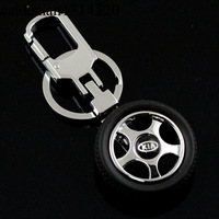 Rotary tyre rim model series KIA car emblem keychain 4s laser lettering