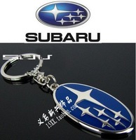 Subaru emblem keychain advertising gift customize logo customize 4s commercial gifts