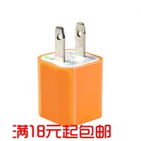 Universal charger multicolour multifunctional usb charger plug  for apple   mobile phone charger carry