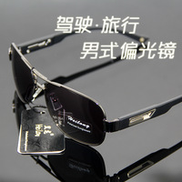 Male sunglasses polarized sunglasses myopia trend large cool sunglasses