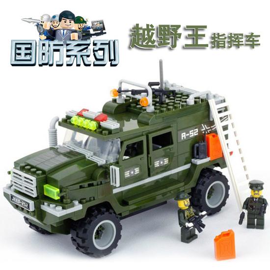 2014 Montessori Chima free Shipping Assembling Building Blocks Child Yakuchinone Insert Plastic Toy Off-road Command Vehicle(China (Mainland))