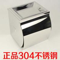 304 stainless steel toilet paper box stainless steel mirror waterproof thickening roll tissue box toilet paper box rack (KP)
