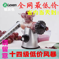 free shipping Lexen manual juicer hand juicer wheat grass baby juice