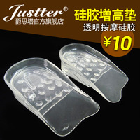 2013 snow boots transparent massage silica gel elevator shoes pad 3.8 height