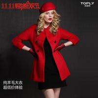 2013 autumn and winter woolen outerwear circarc female slim stand collar gentlewomen pure wool overcoat medium-long