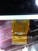 """7""""inch FPC-LB0701LV0 50PIN LCD"""