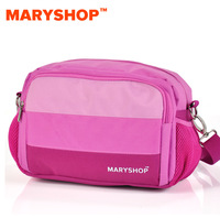 Package mail Maryshop Small multifunctional nappy bag portable messenger bag nappy bag