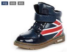 wholesale boots flag