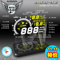Big screen obd car hud head up display device digital speed trip computer fuel instrument general