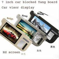 "Hd rearview mirror monitor7&Camera monitor&Tft lcd 7&Dvd car&Car led digital screen&7"" monitor&Car cam reverse"