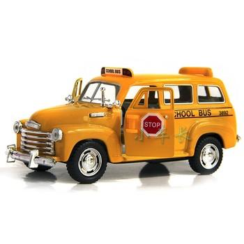 Kinsmart alloy toy car small toy school bus model 2 WARRIOR open the door
