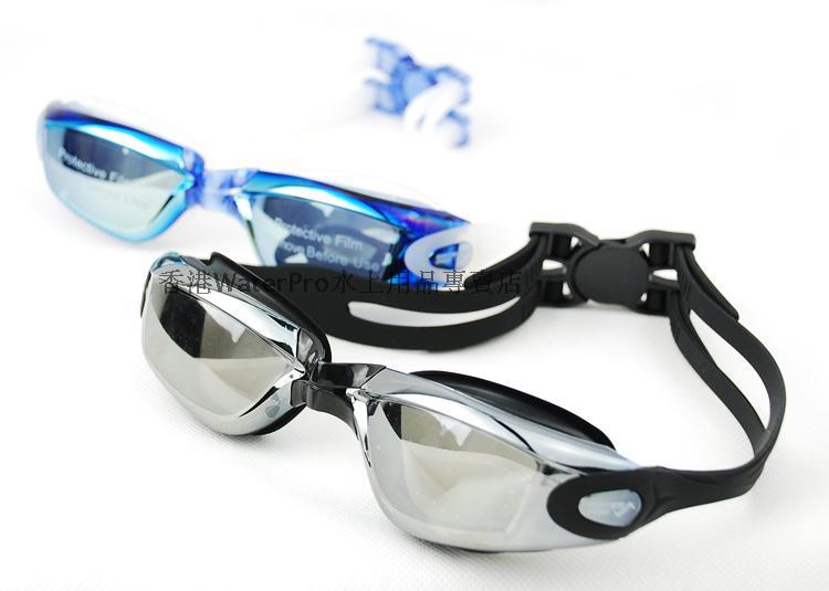 De remise en forme des yeux magasin darticles for Lunettes piscine miroir