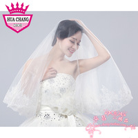 wedding accessories 2 meters veil white lace edge laciness bridal veil
