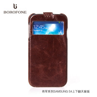 For samsung   s4 phone case i9500 genuine leather set ultra-thin i9508 i9502 brown commercial window