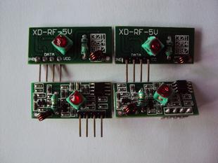 Superregeneration without decoding 5 volt high-frequency wireless receiver module burglar alarm Used for wireless receiver modul(China (Mainland))