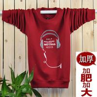men's clothing long-sleeve sweatshirt plus size cotton 100% hiphop earphones sweatshirt outerwear plus size thickening
