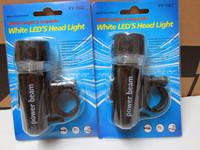 Bicycle mountain bike flashlight household mini 5 led lighting beads 7 number battery flashlight