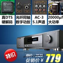 cheap optical audio amplifier
