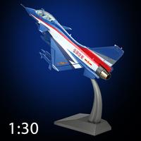 Model model alloy flight 81