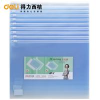 Office stationery lackadaisical 5588 pp zipper bag a4 edge bags zipper bag