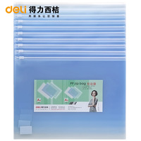 Office stationery lackadaisical 5588 pp zipper bag a4 edge bags zipper bag