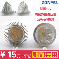 Mr16 12v low voltage transformer pin 3w4w energy saving lamp cup super bright bulb lamp
