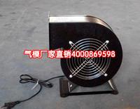 Canducum 240w copper inflatables ventilation fan ventilation fan