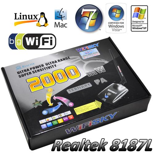 WiFiSKY 2000mW 2W computer USB Wireless Wifi 802.11 B/G Network Adaptor with 6dBi Antenna Realtek RTL 8187L Chipset New in box(China (Mainland))