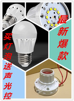 Led ball bulb led lighting led e27 3w5w  Free shipping Free shipping